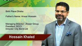 Hossain Khaled's Success Story l The Business Icon