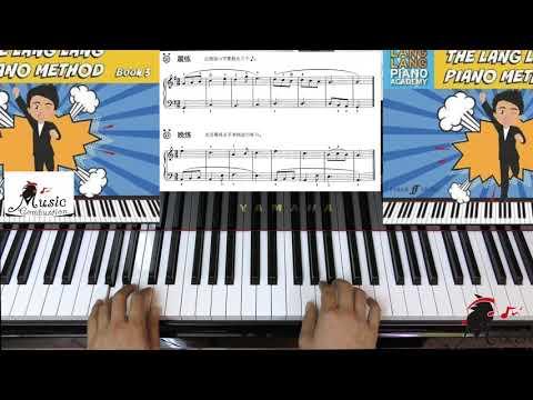 The Lang Lang Piano Book 3 Page 26
