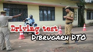 Driving test Dibrugarh DTO    By partha Blogs 2018