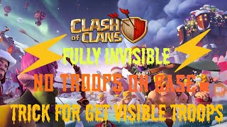 How to get visible army if all army is invisible in base ?[CLASH OF CLANS]