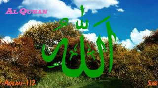 Surey Ikhlaas (112) with URDU Translation in HD