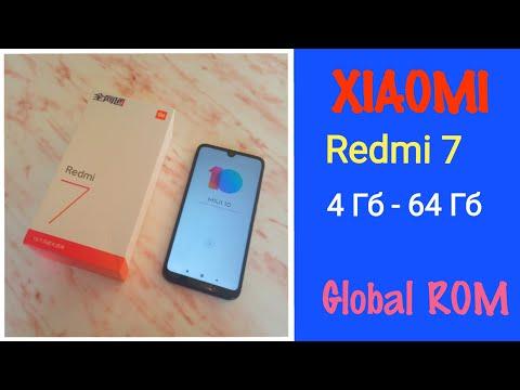 Смартфон Xiaomi Redmi 7 4Гб - 64Гб, Глобальная прошивка
