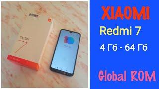 Смартфон Xiaomi Redmi 7 4Гб - 64Гб Глобальная прошивка