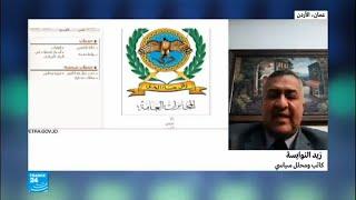 المخابرات الأردنية تعلن إحباط مخطط إرهابي
