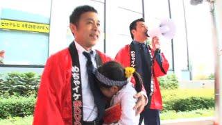第14回目のめちゃユルはGWの汐留からスタート!「スッキリ!」生放送終...