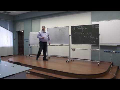 GACT 2016: Yuri Sachkov - Integrability and optimal synthesis in sub-Riemannian geometry