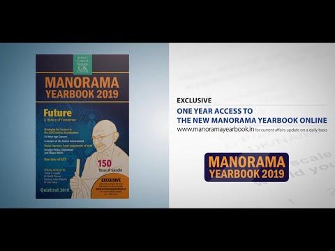 Manorama Year Book 2019
