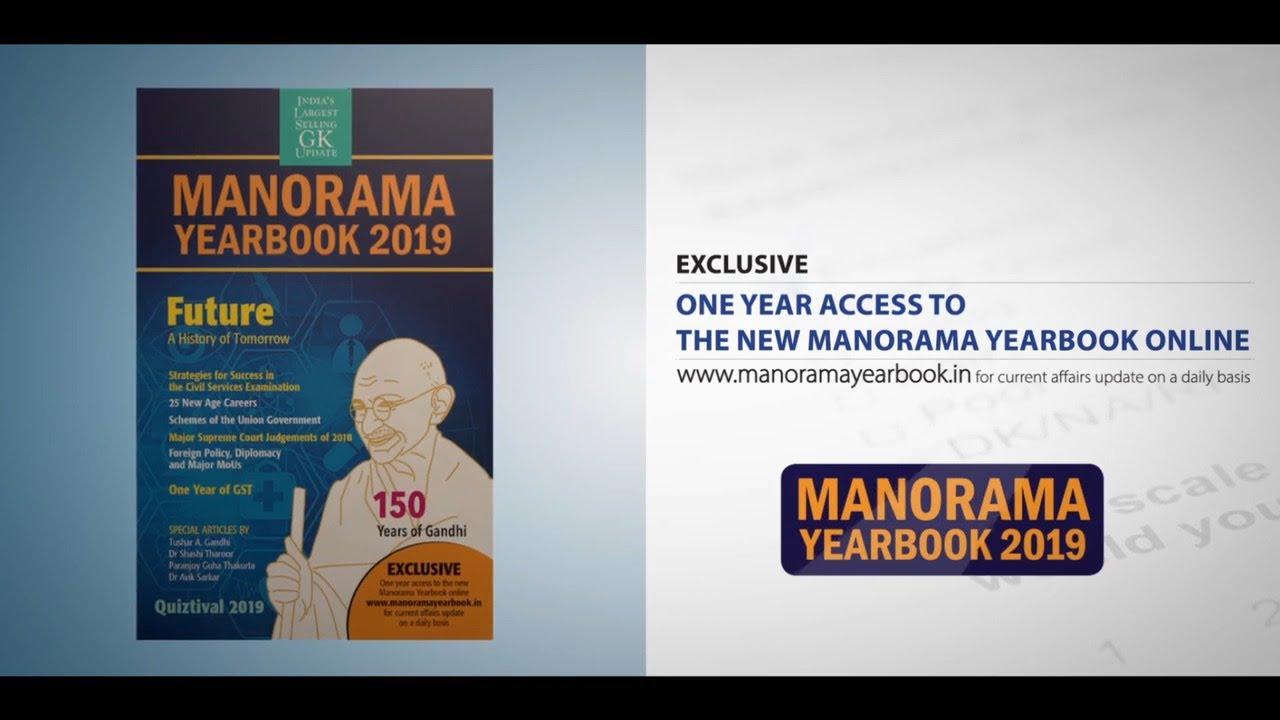 Malayala Manorama Year Book