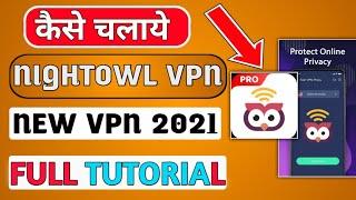 NightOwl VPN PRO App    NightOwl VPN PRO App Kaise use kare    How to use NightOwl VPN PRO App screenshot 4