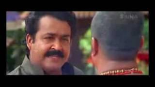 Mohanlal Aram Thamburan Dailouge