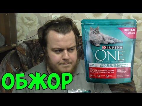 Обжор: КОШАЧИЙ КОРМ Purina One для кастрированных
