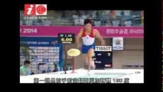 石偉雄(香港)奪男子體操跳馬金牌@2014亞運會