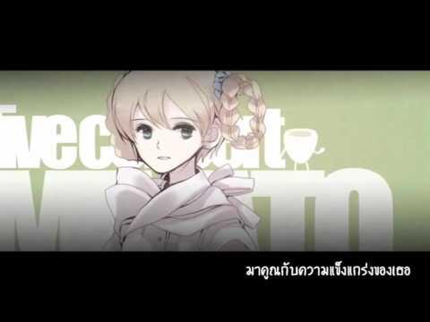 [Yutake] Sarishinohara (Acoustic Arrange) - Miku (Thai ver) [AY-jin]
