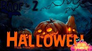 [Влог - 2] Halloween / Хеллоуин - Страшная история + Что Посмотреть на Хеллоуин? [VLOG - 2]