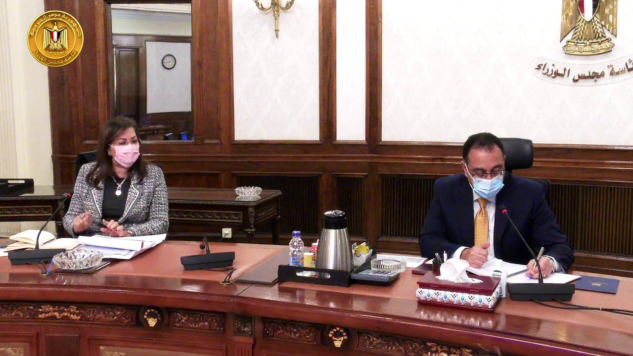 رئيس الوزراء يستعرض مؤشرات التنميه المستدامه التى حققتها مصر خلال عام 2020  - YouTube