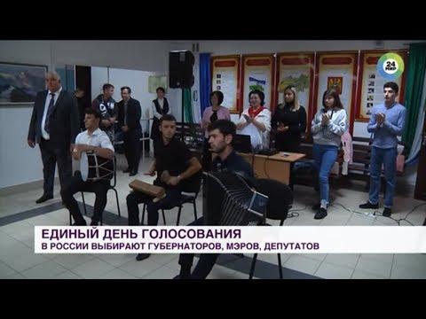 Выборы с национальным колоритом в Кабардино-Балкарии