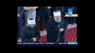 مراسم صلاة الجنازة علي العالم المصري احمد زويل