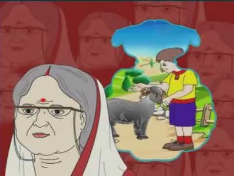 Download Thakumar jhuly | ঠাকুমার ঝুলি | Cartoon Bd