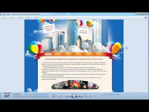Быстрое создание красивых сайтов на WordPress - Layers StyleKit на реальном примере