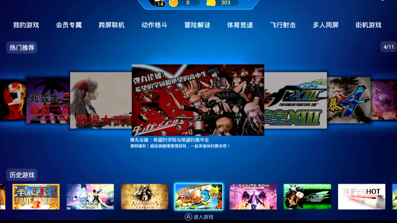 download xbox 360 emulator ps3 android