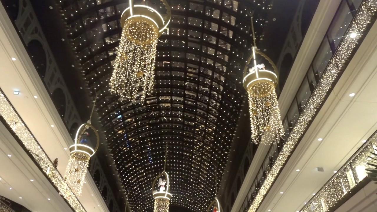 Bauhaus Weihnachtsbeleuchtung.Mall Of Berlin Von Innen Und Außen Weihnachtsbeleuchtung Und Weihnachtsmarkt Am 24 11 2016