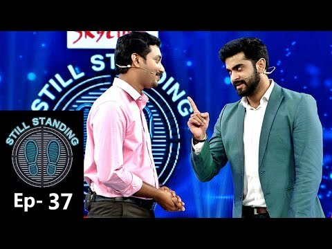 Still Standing I EP 37 - A hero with nothing to loose! I Mazhavil Manorama