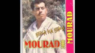 Chanson chaoui - Mourad Sid - ekker a nouguir ( debouts on y va )