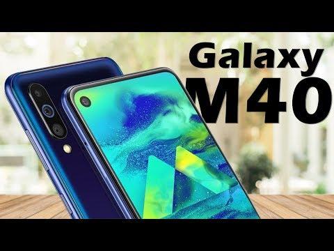 Samsung Galaxy M40 Gama Media Económico!!! (Precio y Disponibilidad)