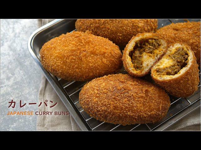 【パン作り】手ごね★サクサクふわもち!!カレーパンの作り方 /  CURRY BUNS (Japanese Deep-fried Curry Buns, Kare-Pan) Recipe【ASMR】
