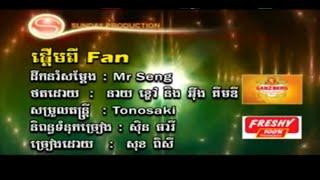 vuclip Khmer New song 2015 SD VCD Vol 163 ផ្តើមពី Fan ,Pdem Pi Fan, Pisey MV HD
