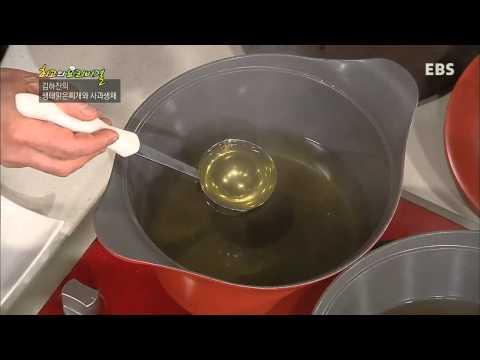 최고의 요리 비결 - 김하진의 생태맑은찌개와