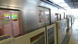 【フルHD】東京メトロ副都心線7000系(回送) 武蔵小杉(TY11)駅発車