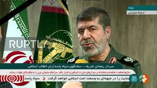 """Iran: US """"jubilation"""" for Soleimani assassination will become """"mourning"""" - IRGC"""