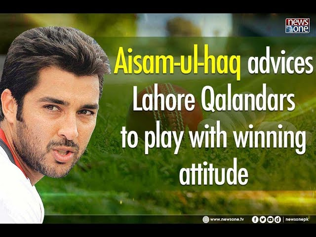 Aisam-ul-haq advices Lahore Qalandars to play with winning attitude