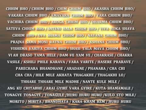 Extensive Bodhisattva Ksitigarbha Mantra