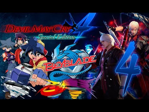 Maestro del Beyblade  - Devil May Cry 4 Ep.4 thumbnail