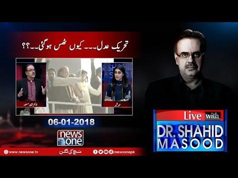 Live With Dr.Shahid Masood - 6 jan 2018