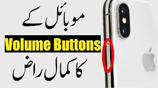 20 Volume Button Awesome Tricks | Technical Fauji