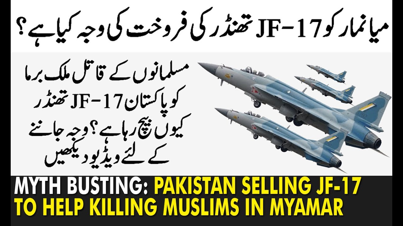 why-pakistan-selling-jf-17-thunder-to-myanmar-burma