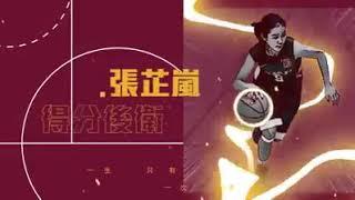 Publication Date: 2019-01-31 | Video Title: 【2018-19年度NIKE全港學界精英籃球比賽】一生只有一