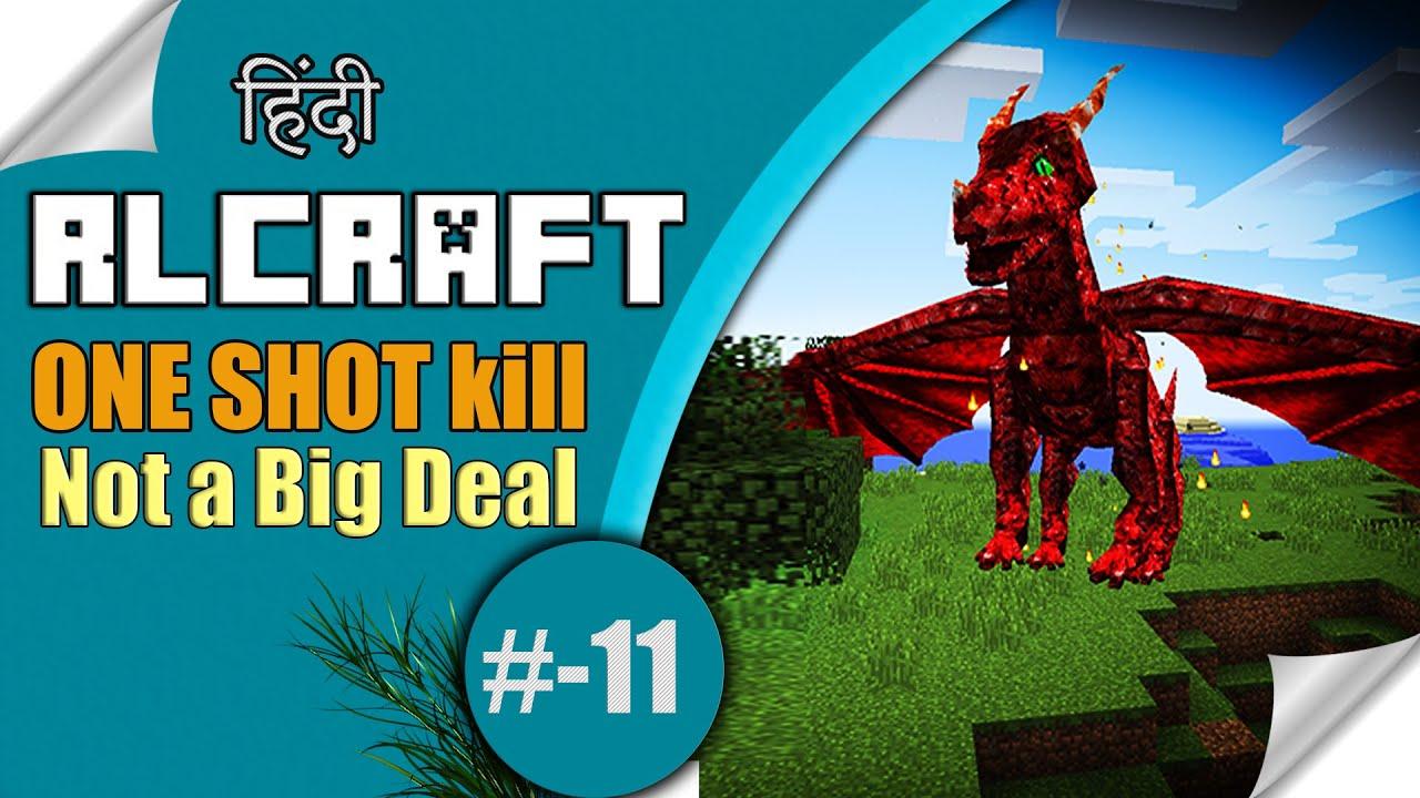 RLcraft #11 OMG BIG boss fight - ye nahi socha tha ke etna bada hoga 😂 MINECRAFT JAVA in Hindi