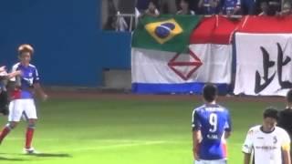 2014/7.12 天皇杯 横浜F・マリノスVSホンダロックSC 得点シーン+試合後のドゥトラ