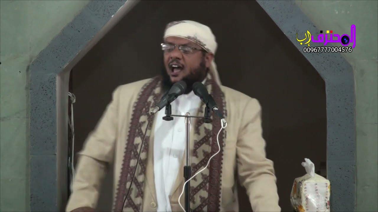 خطبتئ صلاة الجمعة عن الولايه علي وعن الرفضه الذي يسب الصحابه بمحافظة إب 2021-7-23