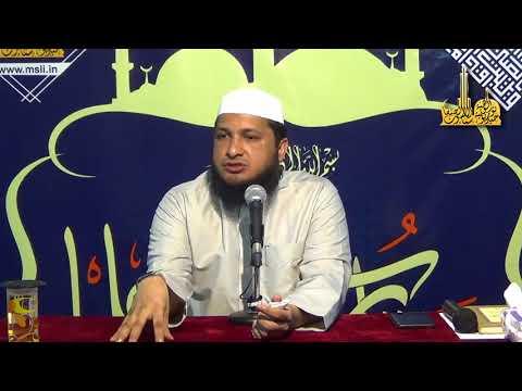 Biography of Shaikh Muhammad bin AbdulWahaab  Workshop by Hafiz Javeed Usman Rabbani