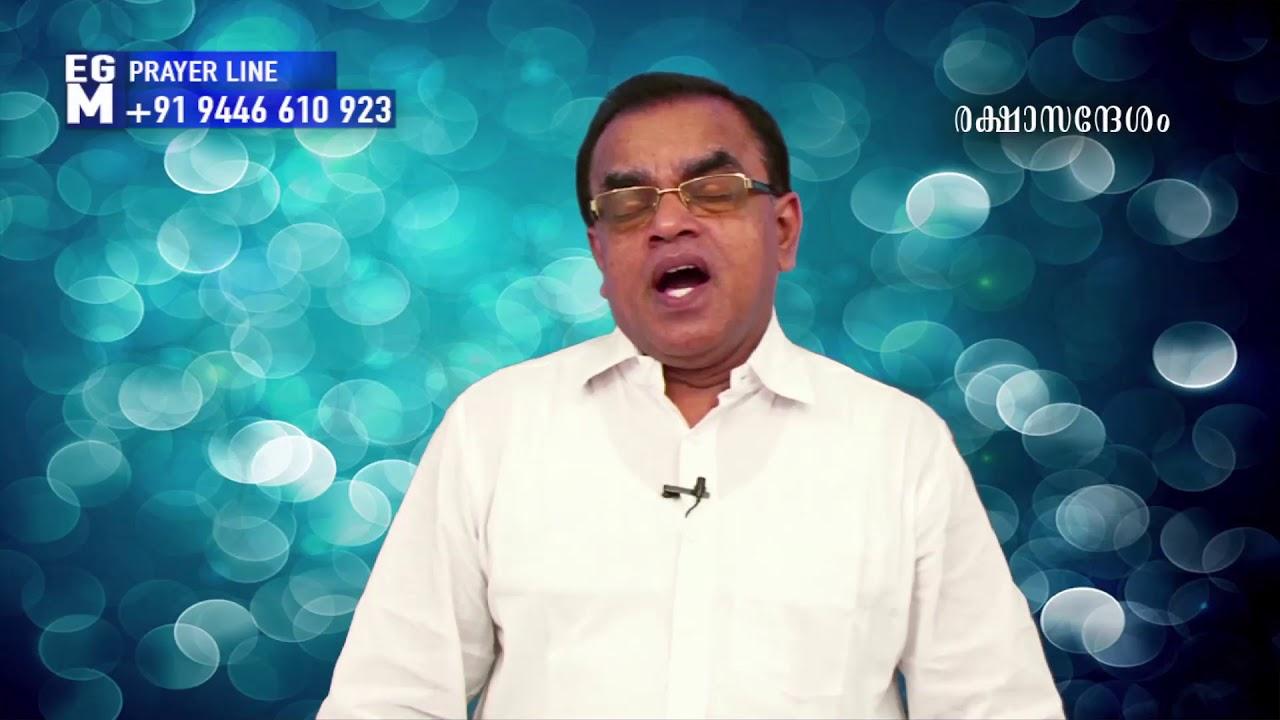 REKSHA SANDESHAM EPISODE 422 23 07 2017 SURYA TV