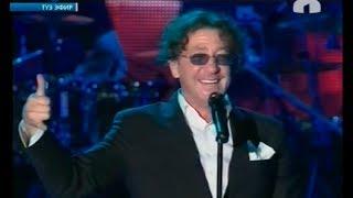 Концерт Григория Лепса в Бишкеке, 31.08.2015