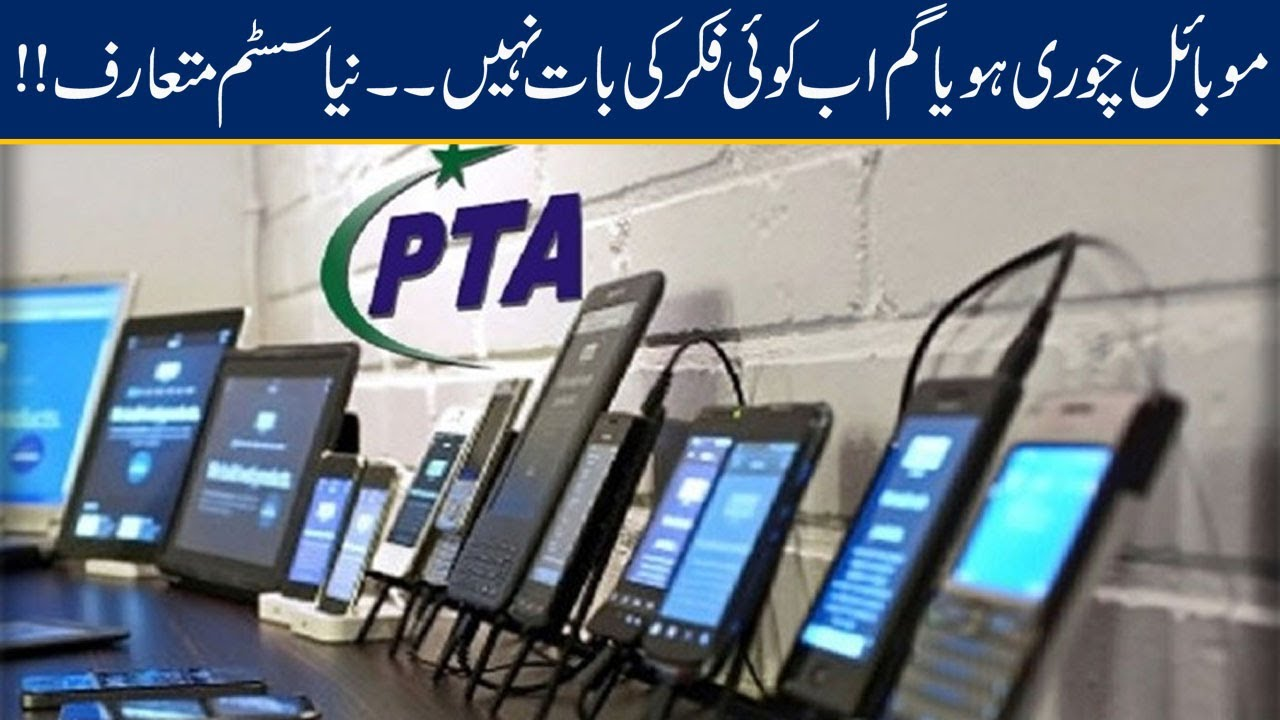 PTA Launches New Online System To Block Lost And Stolen Mobile Phones