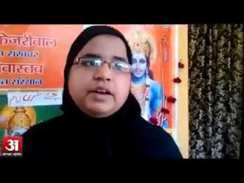 Ayodhya me muslim aurato ne ram mandir nirman ka support kiya aur aarti bhi ki
