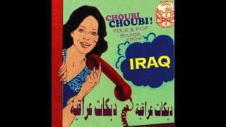 Choubi Choubi! Track 11