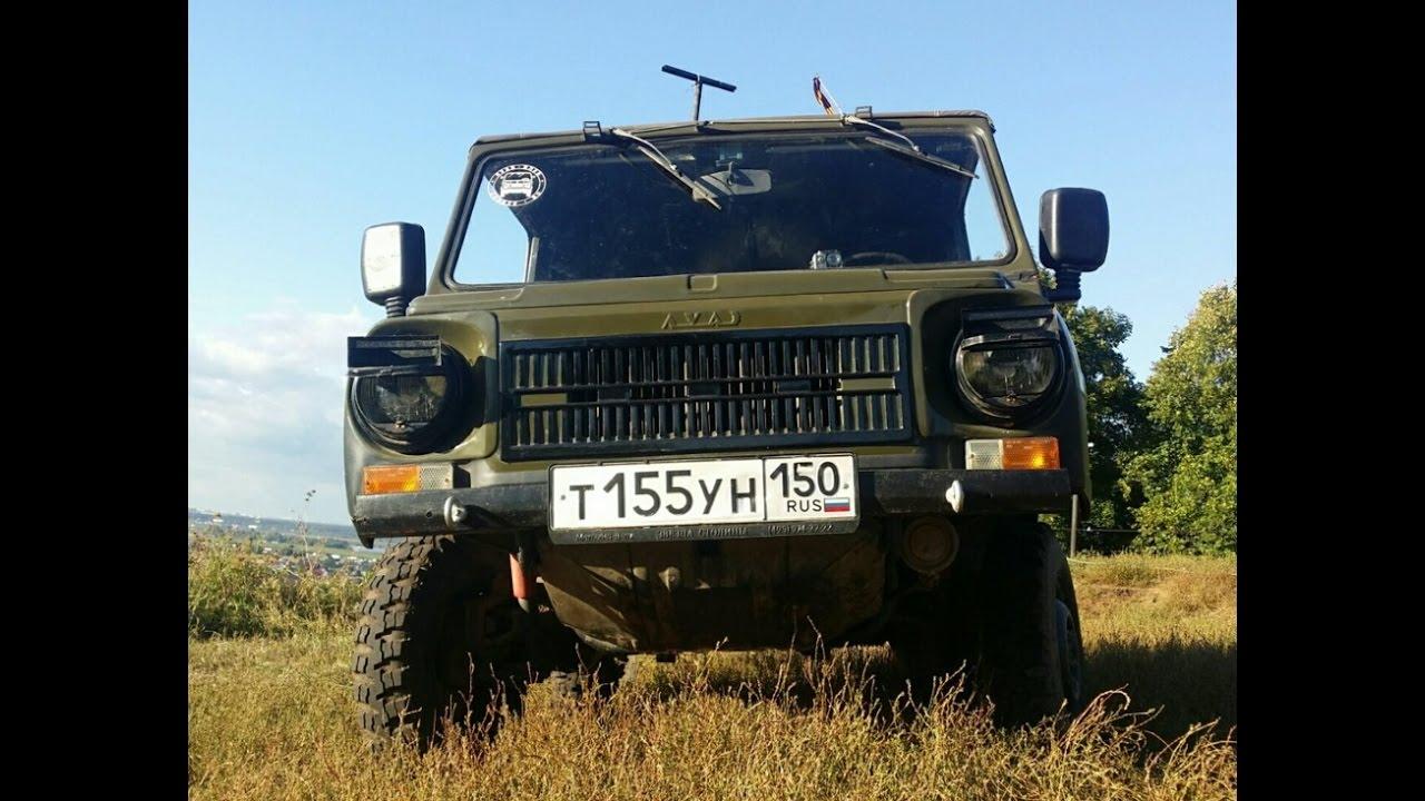 Луаз— луцкое украинское автомобилестроительное предприятие, расположенное волынская область украина. Свой историю предприятие начинало з выпуска высокопроходимой автомобильной техники. На сегодня компания входит в состав автомобилестроительной корпорации «богдан» цена.